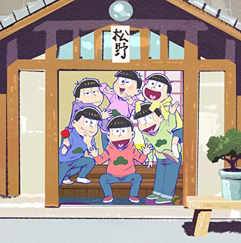 待ってました!人気アニメ『おそ松さん』2期が放送決定!!