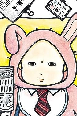 赤ちゃん本部長の人気壁紙画像 武田本部長
