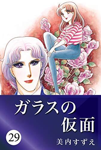 薔薇!BARA!!バラ!!!ばら!!!!薔薇にまつわるアニメ5選