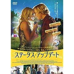 ステータス・アップデート [DVD]