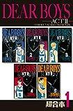 DEAR BOYS ACT2 超合本版(1) (月刊少年マガジンコミックス)