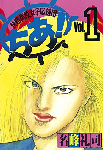 Kindle版, ヤングマガジンコミックス