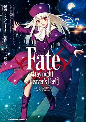 問おう、貴方が私のマスターか『Fate』歴代アニメ簡略まとめ