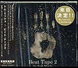 Beat Tape 2 (2015)