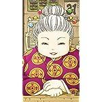 ふしぎ駄菓子屋 銭天堂 XFVGA(480×854)壁紙 紅子