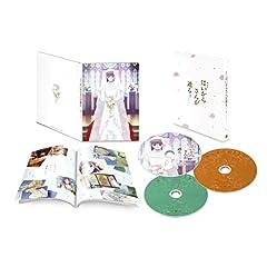 劇場版はいからさんが通る 後編~花の東京大ロマン~ 特装版 (3枚組) [Blu-ray]