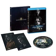 【Amazon.co.jp限定】ヘレディタリー 継承(デカジャケット付) [Blu-ray]