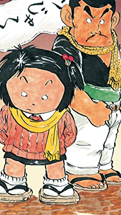 じゃりン子チエの人気壁紙画像 竹本チエ,竹本テツ