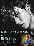 【Amazon.co.jp 限定】山﨑賢人写真集「KENTO YAMAZAKI」Amazon 限定絵柄 生写真 1枚