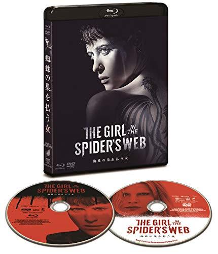 Amazon で 蜘蛛の巣を払う女 を買う