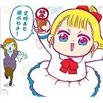 幼女社長 HD(1440×1280) 六科なじむ,割戸真友