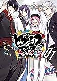 ヒプノシスマイク -Before The Battle- The Dirty Dawg(1)