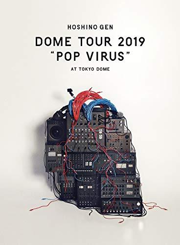 """【メーカー特典あり】DOME TOUR """"POP VIRUS"""" at TOKYO DOME [Blu-ray] (初回限定盤)(先着・予約購入特典 : 星野源 『DOME TOUR """"POP VIRUS"""" at TOKYO DOME』 ..."""
