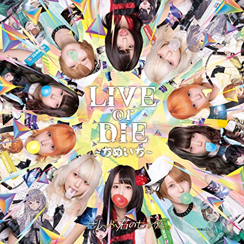 LIVE or DIE~ちぬいち~