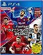 eFootball ウイニングイレブン 2020 スタンダード エディション