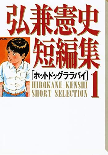 Kindle版, コミッククリエイトコミック