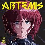 Artemis (2019)