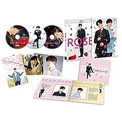 薔薇とチューリップ スペシャル Blu-ray BOX(2枚組特典ディスク付 B(プレミアムイベント2回目・メイキング他))(初回限定版)