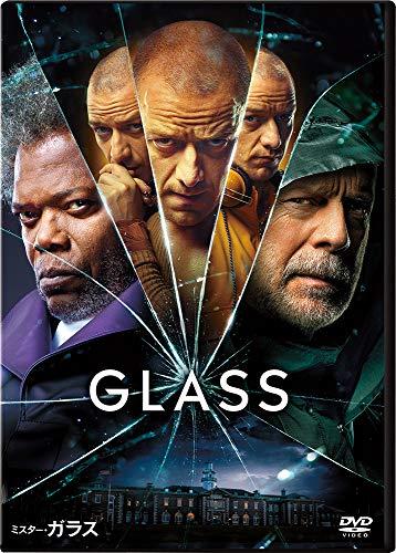 Amazon で ミスター・ガラス を買う