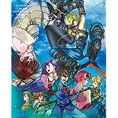 甲鉄城のカバネリ 海門決戦(完全生産限定版) [Blu-ray]