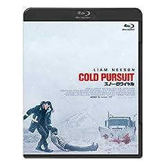 スノー・ロワイヤル [Blu-ray]
