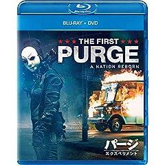 パージ:エクスペリメント ブルーレイ+DVDセット [Blu-ray]