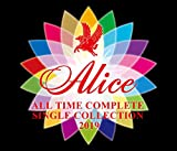 ALL TIME COMPLETE SINGLE COLLECTION 2019 / Alice