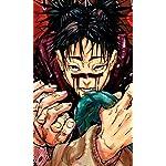 呪術廻戦 FVGA(480×800)壁紙 脹相(ちょうそう)