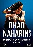 Art of Ohad Naharin 2 [DVD]
