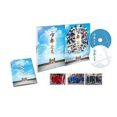 【メーカー特典あり】映画 少年たち 特別版Blu-ray [Blu-ray+DVD](B6サイズオリジナルクリアファイル付き)