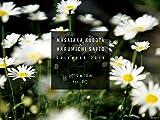 窪田正孝×写真家・齋藤陽道 カレンダー2019.10 for PC 窪田正孝×写真家・齋藤陽道 カレンダー2019 for PC