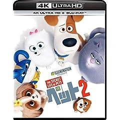 【Amazon.co.jp限定】ペット2 4K Ultra HD+ブルーレイ(マルシェバッグ付き)[4K ULTRA HD + Blu-ray]