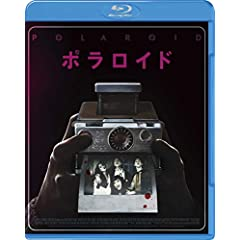 ポラロイド [Blu-ray]