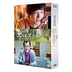 【Amazon.co.jp限定】劇場版 ファイナルファンタジーXIV 光のお父さん[Blu-ray](非売品プレス付き)