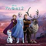 アナと雪の女王 2 オリジナル・サウンドトラック スーパーデラックス版 限定版