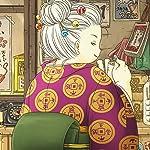 ふしぎ駄菓子屋 銭天堂 iPad壁紙 紅子