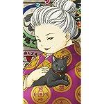 ふしぎ駄菓子屋 銭天堂 QHD(540×960)壁紙 紅子,墨丸(すみまる)