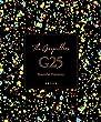 G25 -Beautiful Harmony- (初回生産限定盤) (特典なし)