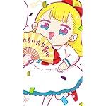幼女社長 iPhone(640×960)壁紙 六科なじむ(むじな なじむ)