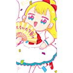 幼女社長 XFVGA(480×854)壁紙 六科なじむ(むじな なじむ)