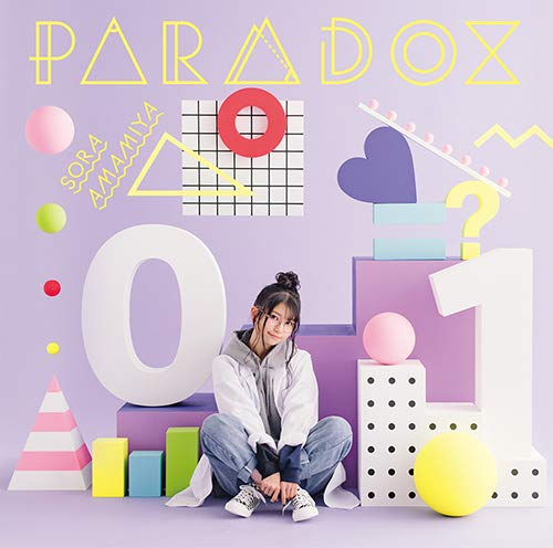 PARADOX/雨宮天