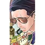 極主夫道 iPhoneSE/5s/5c/5(640×1136)壁紙 龍(たつ)