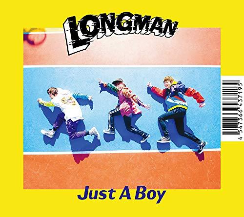 Just A Boy