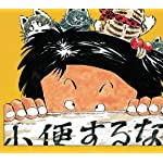 じゃりン子チエ QHD(1080×960) 竹本チエ,小鉄,アントニオJr.