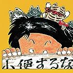 じゃりン子チエ iPad壁紙 竹本チエ,小鉄,アントニオJr.