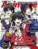 Animage (アニメージュ) 2020年 11月号