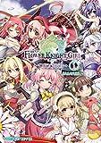 フラワーナイトガール -prequel- (1)【電子特典付き】 (ファミ通クリアコミックス)