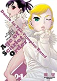 ダンス イン ザ ヴァンパイアバンド エイジ オブ スカーレット オーダー 04 (コロナ・コミックス)