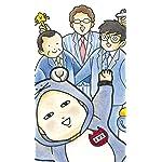 赤ちゃん本部長 iPhoneSE/5s/5c/5(640×1136)壁紙 武田本部長