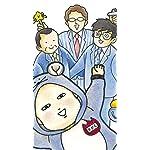 赤ちゃん本部長 QHD(540×960)壁紙 武田本部長